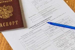 Как писать заявление в ЗАГС на развод?