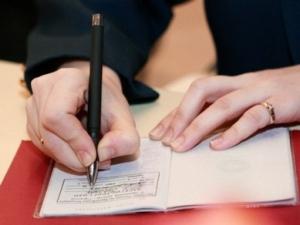Регистрация и прописка