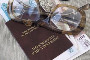Пенсионное обеспечение граждан в РФ