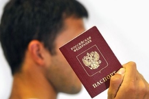 Недействующий паспорт рф