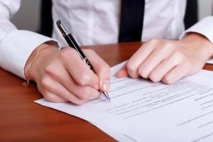 Как написать автобиографию для оформления опекунства