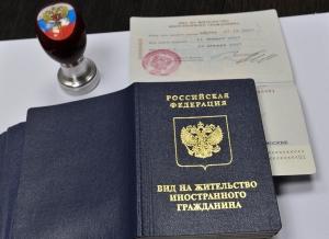 Временная прописка иностранному гражданину