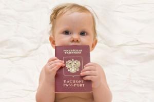 Какие документы нужны для выезда ребенка за границу с одним из родителей?